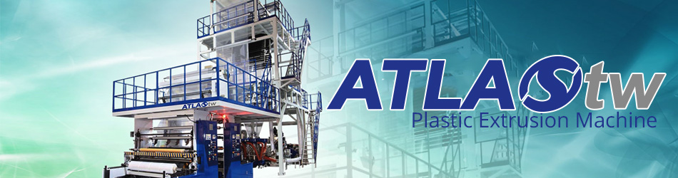 Atlas - оборудование для экструзии